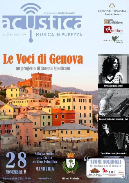 """Manduria, il 28 novembre al Museo del Primitivo ad Acustica """"Le Voci di Genova"""" di Serena Spedicato"""