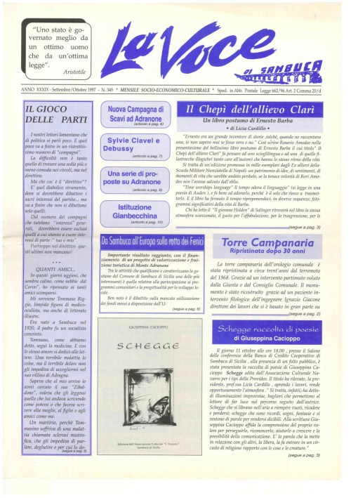 ANTEPRIMA N.349 Settembre Ottobre 1997