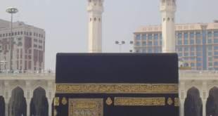 Mérites et Bienfaits de Jeûner le Jour de Arafah