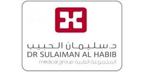 Il Gruppo Dr. Sulaiman Al Habib Medical, che gestisce diversi ospedali nella Penisola Arabica è alla ricerca di nuovo personale per i proprio centri.