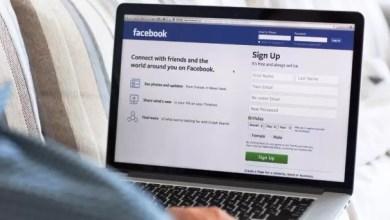 Photo of L'Inps contro le pagine fake di Facebook