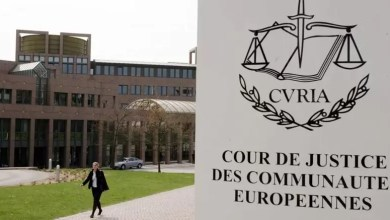 Photo of Garanzia bancaria: la Cgue annulla il risarcimento dei danni posto a carico dell'Unione europea