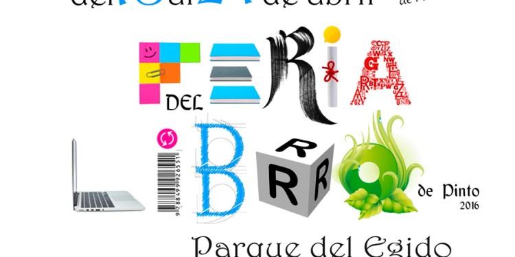 Cartel Feria del Libro 2016