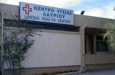 kentro-ygeias-lavrio