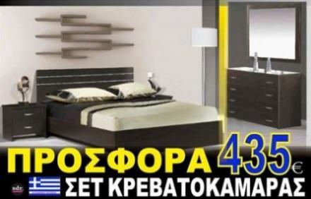 ΕΠΙΠΛΑ ΓΕΩΡΓΙΟΥ ΛΑΥΡΙΟ - ΠΡΟΣΦΟΡΑ