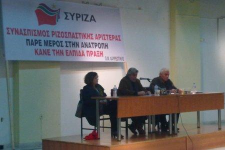 syriza-lavreotikis-ekdhlosh1