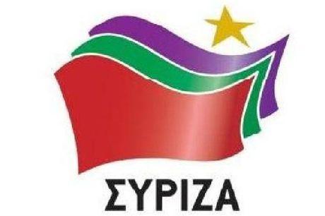 ΣΥΡΙΖΑ: Κατάθεση κοινοβουλευτικής Αναφοράς σχετικά με την κατάργηση της Κοινότητας Κερατέας