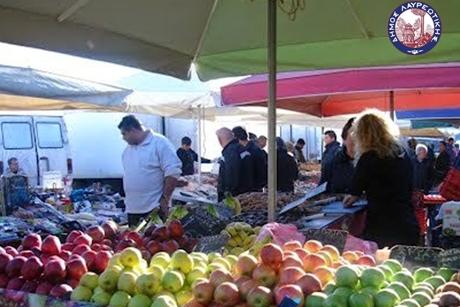 Δήμος Λαυρεωτικής: Λειτουργία των Λαϊκών Αγορών