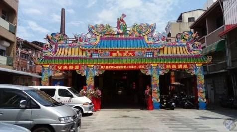 Otro de los templos que visitamos