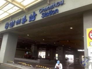 Estación de Chaozhou