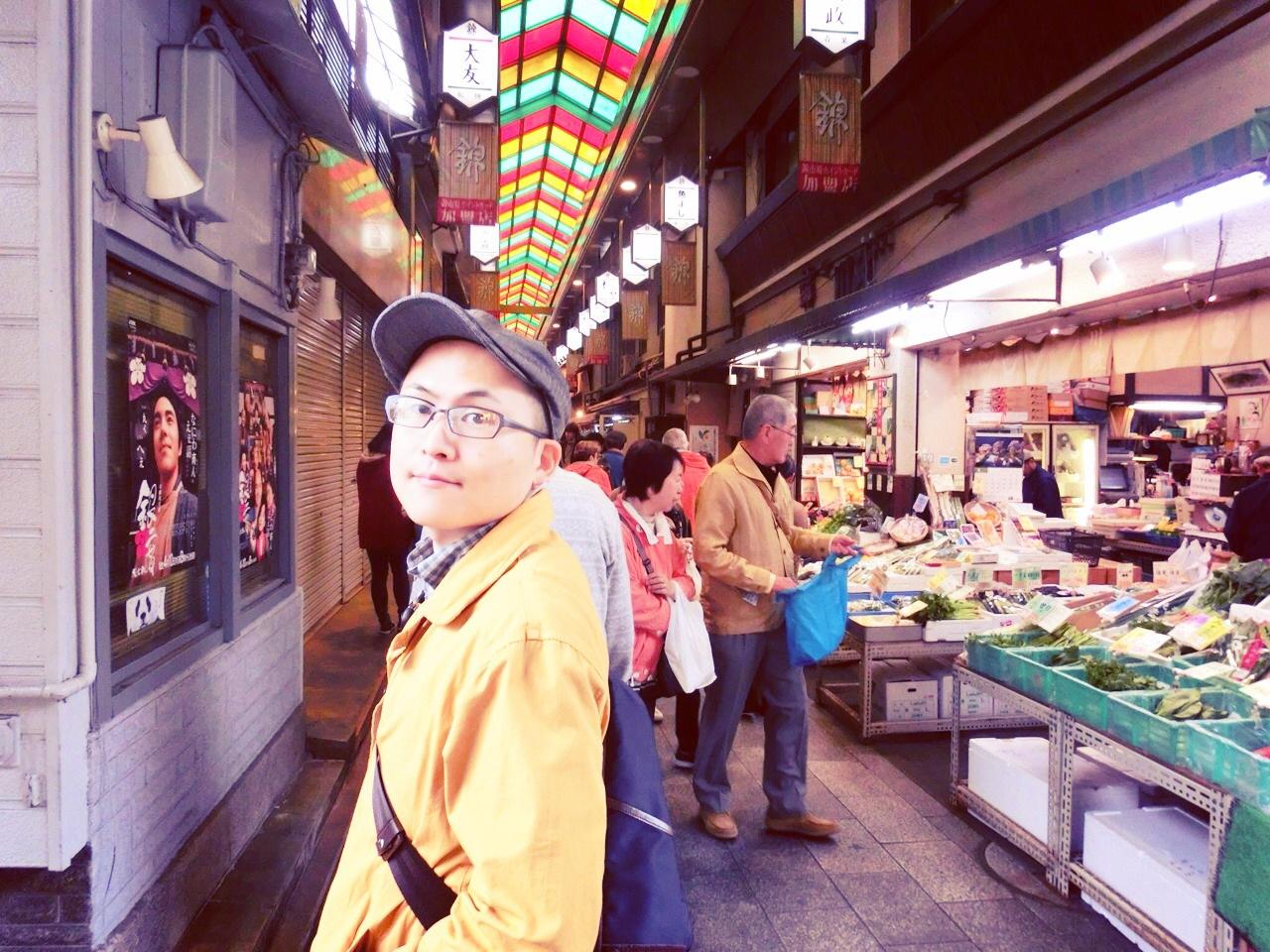 京都錦市場にて