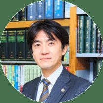 弁護士-柴橋修