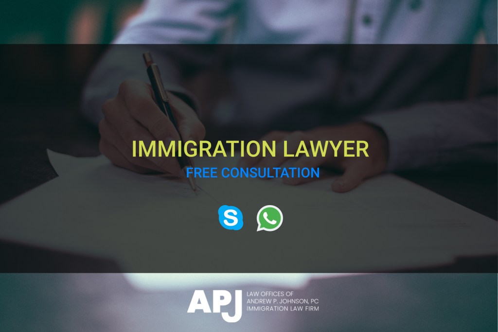 immigration lawyer free consultation