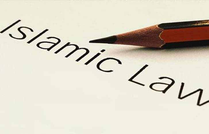 introduction to muslim law