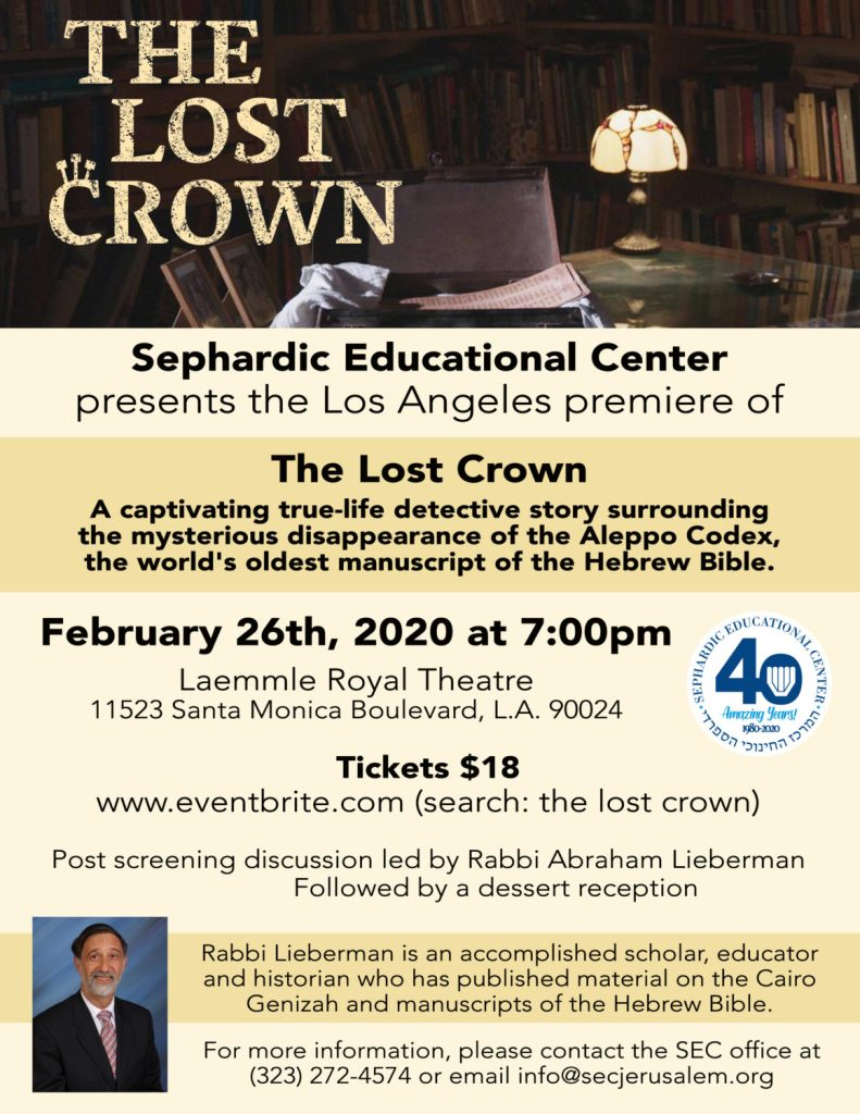 Sephardic Educational Center Presents the L.A. Premiere of <i>The Lost Crown</i>