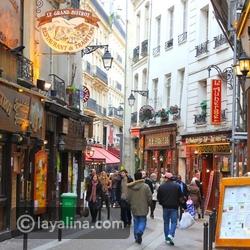 شهر العسل في باريس - الحي اللاتيني