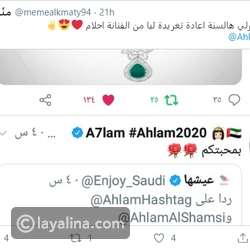 Ahlam re-publish a tweet about the diamond mask