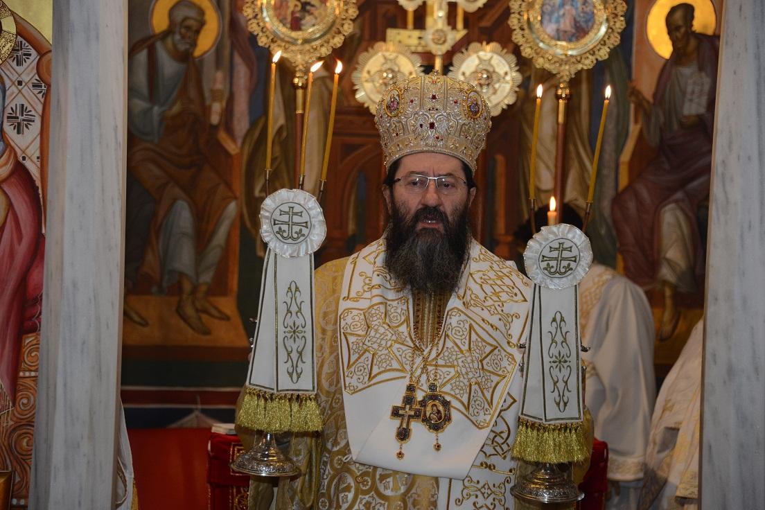 Света Архијерејска Литургија