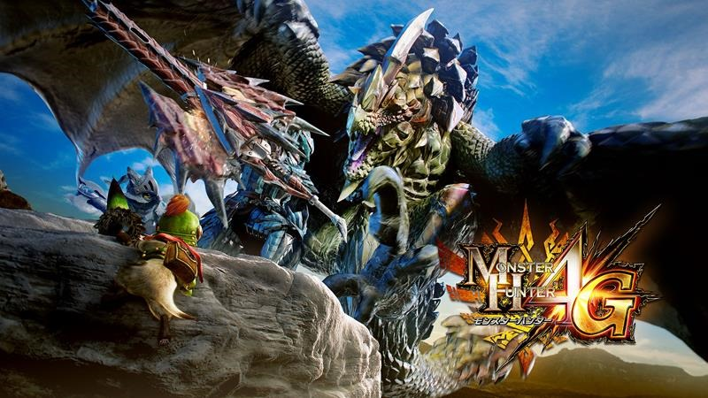 Monster Hunter 4 Ultimate (Copy)