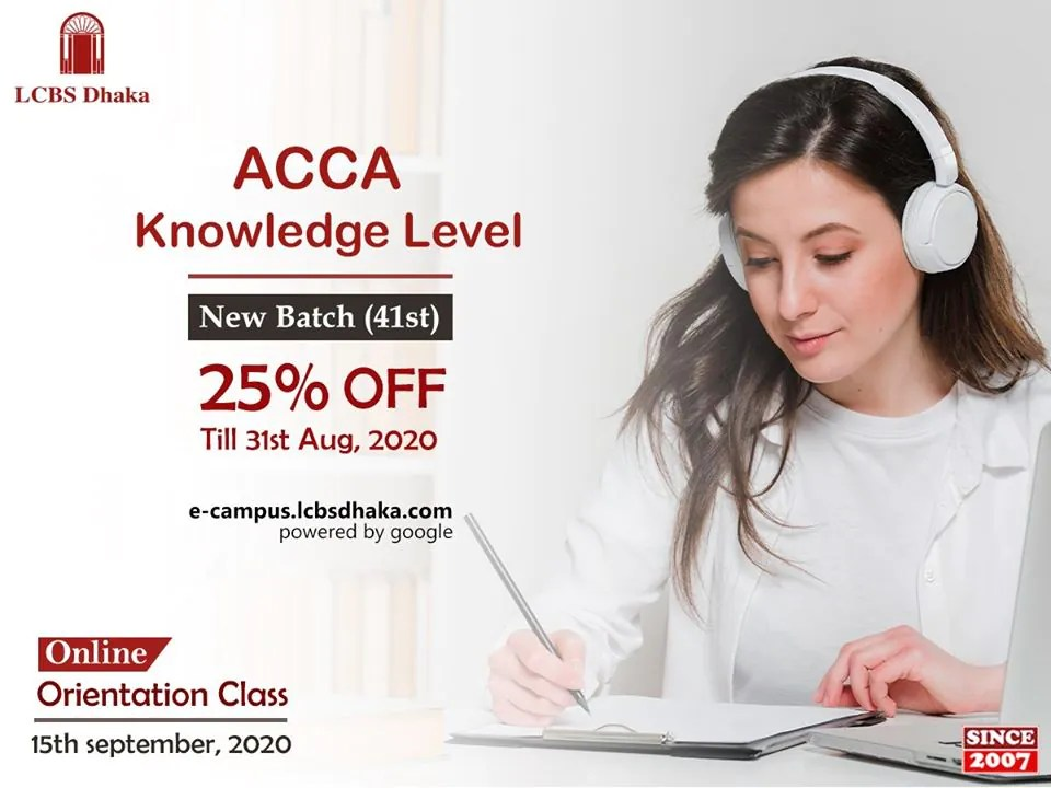 ACCA Knowledge