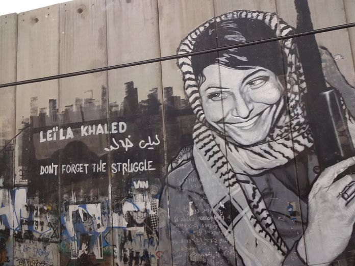 Retrato de Leila Khaled