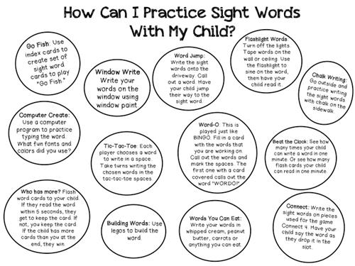 1st Grade / Quarterly Sight Words