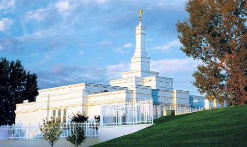 Bismarck North Dakota LDS Temple