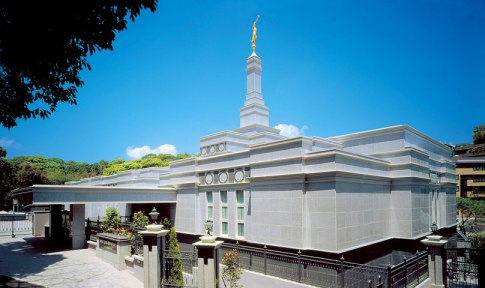 Fukuoka Japan LDS Temple