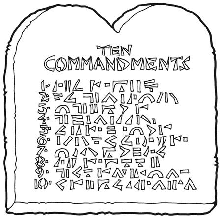 Lesson 11: Abinadi and King Noah
