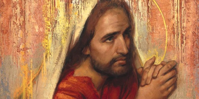 Doctrine and Covenants FHE Lesson - Jesus Christ Is Our Advocate