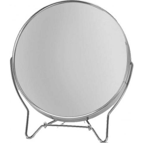 Achat En Ligne Miroir Grossissant X7 13cm 88460a