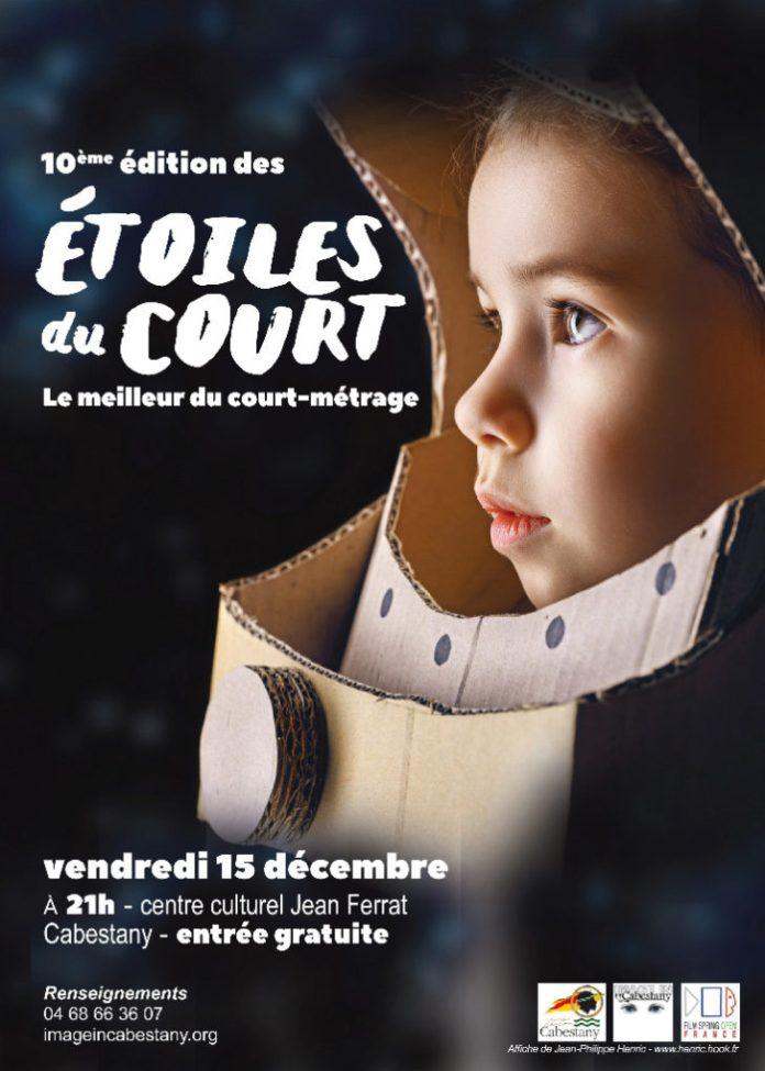 10emes-edition-des-etoiles-du-court-metrage-le-15-decembre-a-cabestany