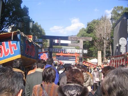 Kobé, quartier de Kitano