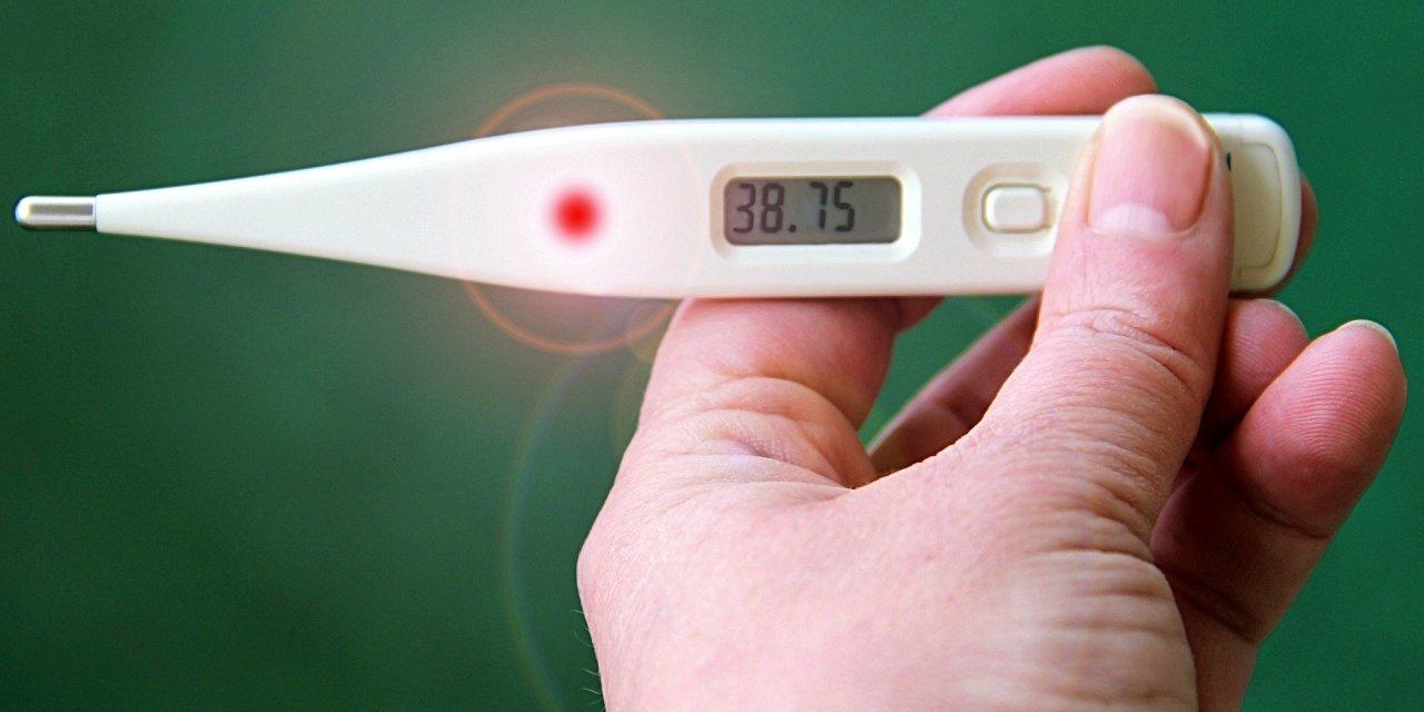 Moins de 37 C° pour la température corporelle