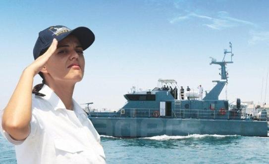 """Résultat de recherche d'images pour """"academi marine tunisie"""""""