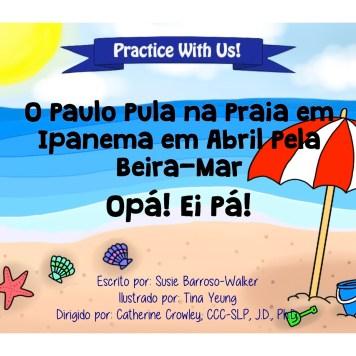 Paulo Na Praia Cover