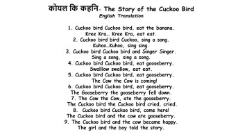 The Cuckoo Bird Translation