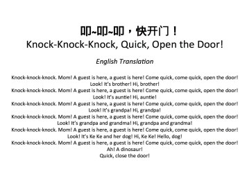 Translation Knock Knock