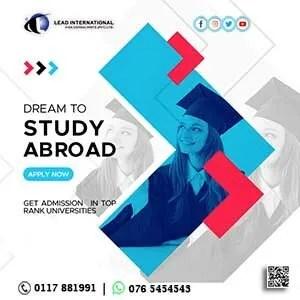 Study in Top Colleges Universities