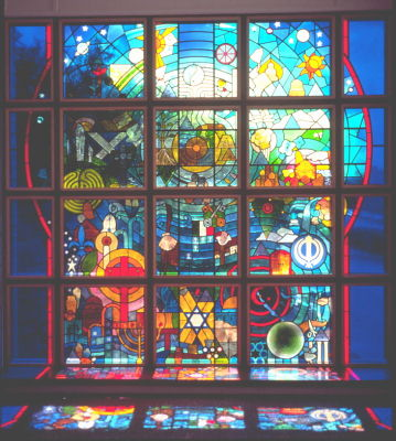 Lanarkshire Carfin Holy Shrine Pilgrimage Centre Stained