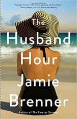 The Husband Hour | leahdecesare.com