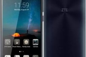 ZTE Blade A612 Official Stock Firmware Flash File - Leakite