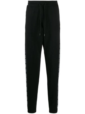 Black jogging trousers