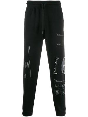 Sweatpants Abstract Black