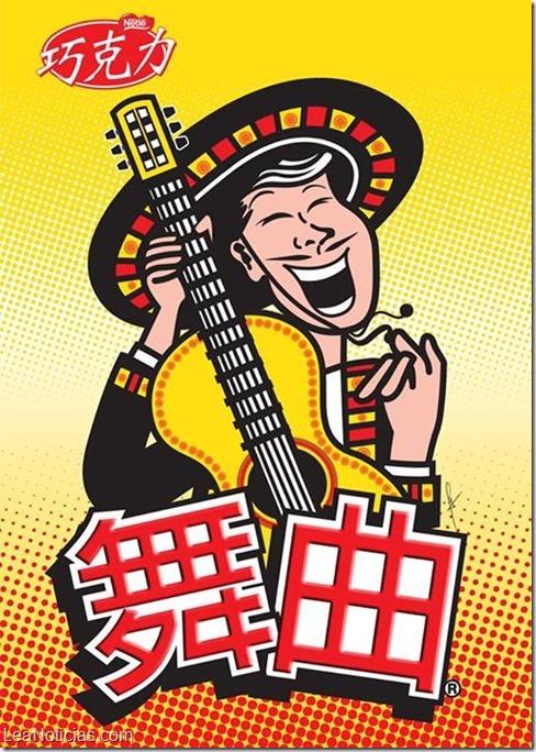 productos venezolanos estilo chino 5