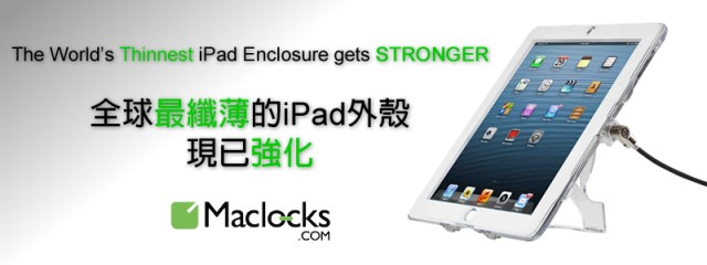 The New and Stronger iPad Lock & Security Case Bundle