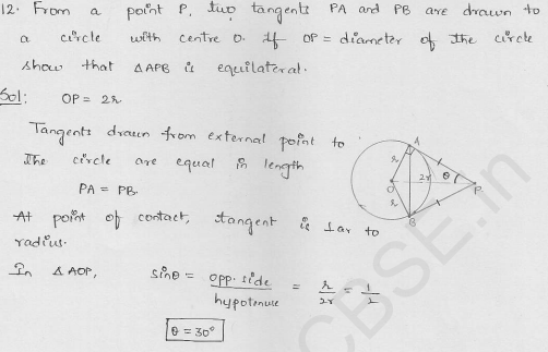 RD Sharma Class 10 Solutions Chapter 10 Circles Ex 10.2