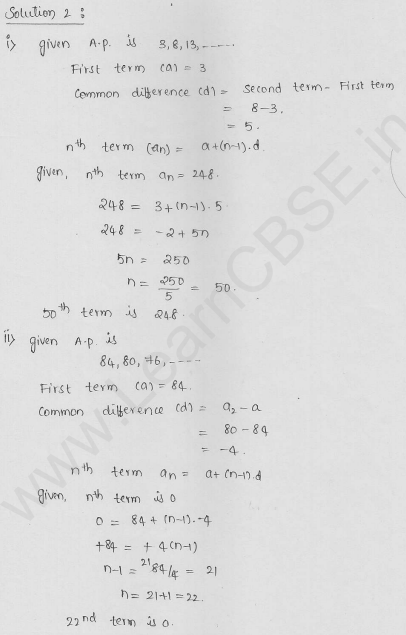 RD-Sharma-Solutions-For-Class-10th-Maths-Chapter-9-Arithmetic-Progressions-Ex-9.3-Q-2_i-cbselabs
