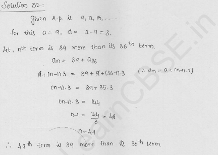 RD-Sharma-Solutions-For-Class-10th-Maths-Chapter-9-Arithmetic-Progressions-Ex-9.3-Q-32-cbselabs