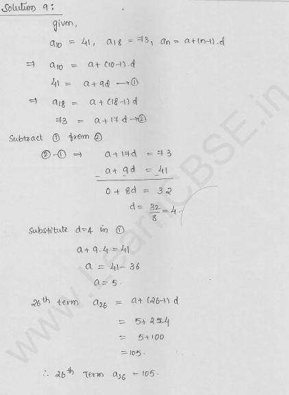 RD Sharma Class 10 Solutions Chapter 9 Arithmetic